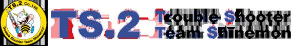 株式会社TS.2 ロゴ